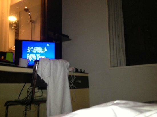 Shibuya Granbell Hotel: Facing when you are sleeping on the bed
