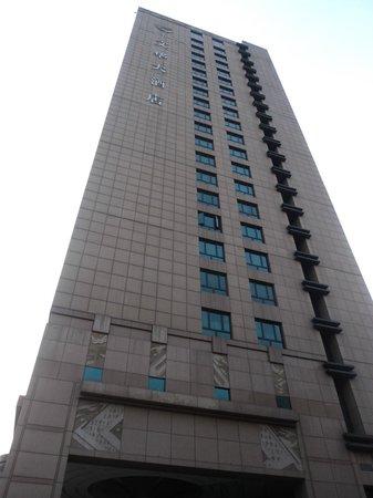 Culture Plaza Hotel Zhejiang: Hotel