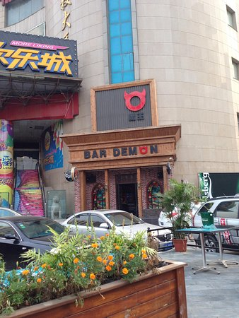 Demon Bar