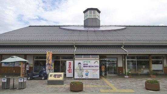 Michi-no-Eki Tojunosato Adokawa