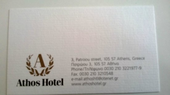 Athos Hotel 사진
