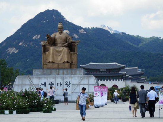 King Sejong Memorial Hall: picture perfect