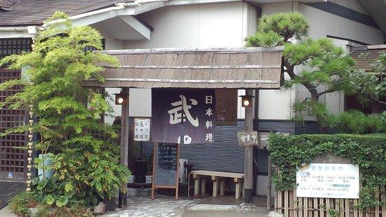 Kaisenchaya Musashino