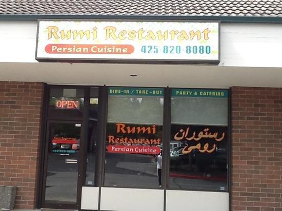 Rumi Restaurant: Front of Restaurant