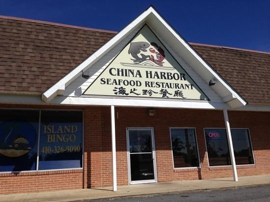 China Harbor: exterior view
