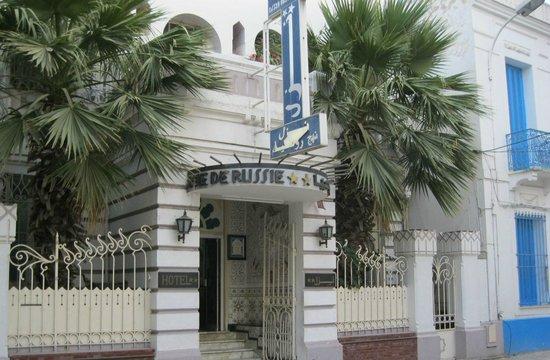 Hotel de Russie: ingresso dell'hotel
