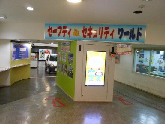 Osaka Police Community Plaza