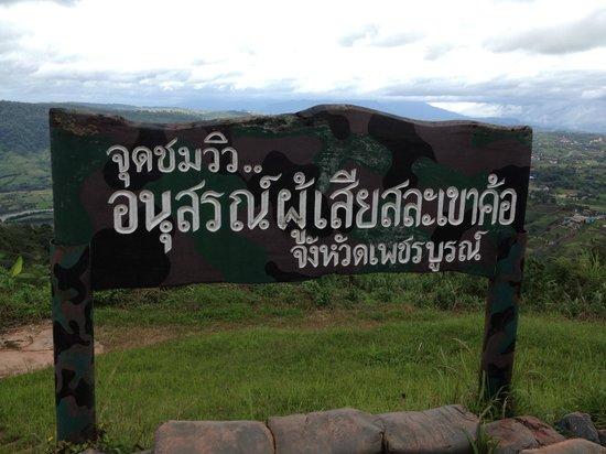 Khao kho memorial
