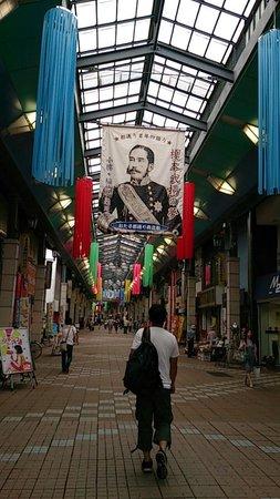 Otaru Miyakodori Shopping District: こんな感じです