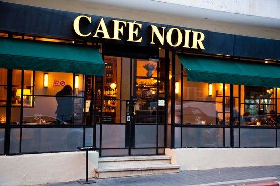 קפה נואר