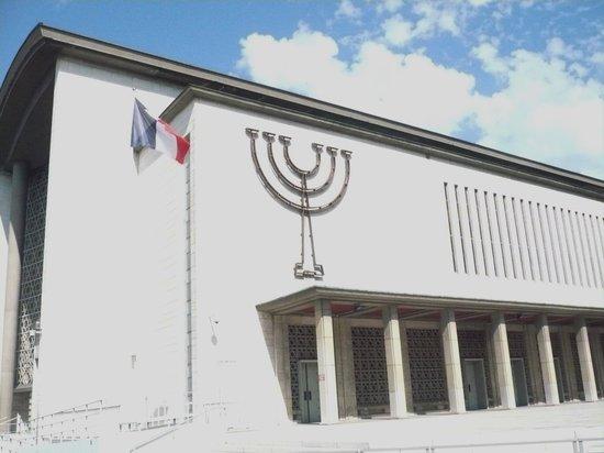 Synagogue de la Paix : Large building