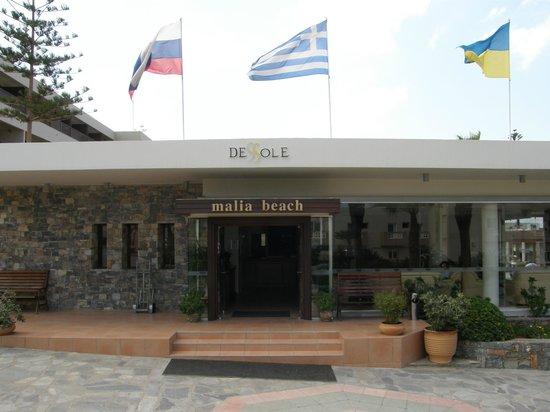 Dessole Malia Beach Hotel: Hotel reception