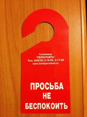 Pereslavl: Табличка с просьбой не беспокоить