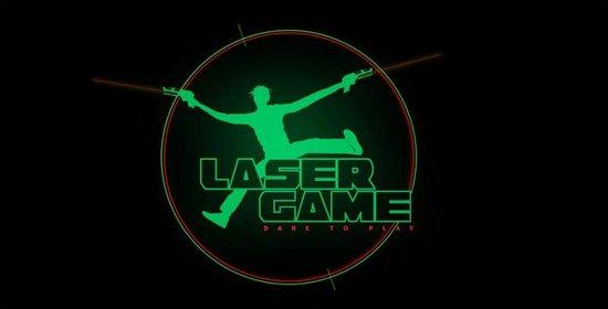 Výsledok vyhľadávania obrázkov pre dopyt laser game
