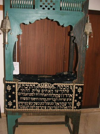Museum of Moroccan Judaism : a reading desk that was partially destroyed by fire