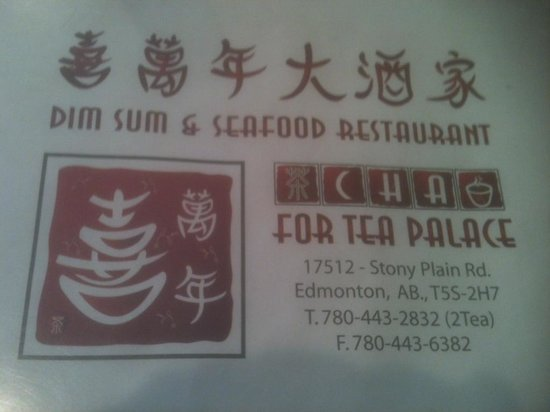 Cha for Tea Palace: Menu and information