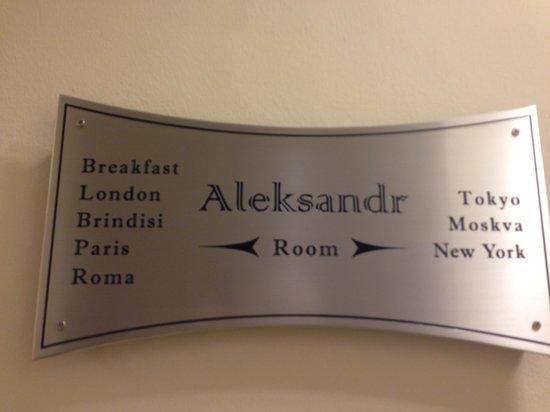 B&B Aleksandr : Rooms name