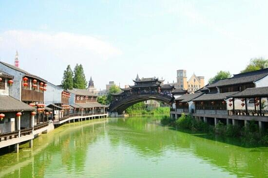 Haiyuan County, China: song dynasty