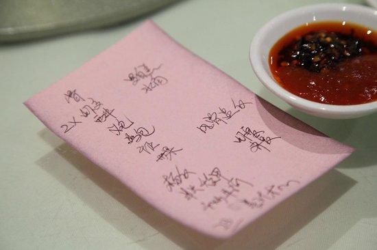 Royal China: The order note