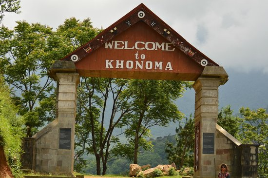 Khonoma Village: Gate to the village
