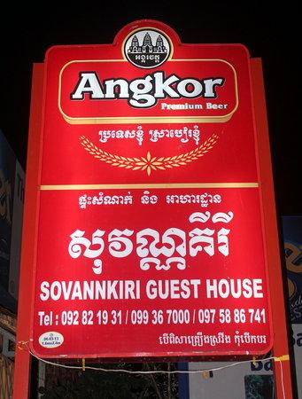Sovannkiri: Great location on the main road.