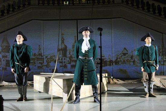 "Russian State Drama Theater Named After Pushkin: Спектакль ""Созвездие Марии"""