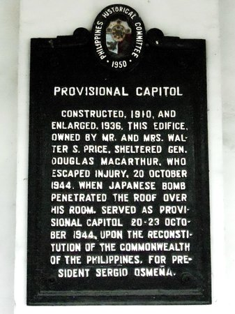CAP Building: Historical marker on the Price Mansion premises