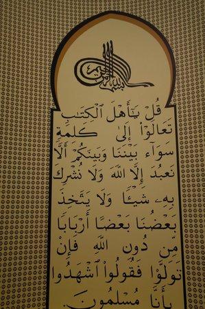 Rheinisches Landesmuseum : Arabian art
