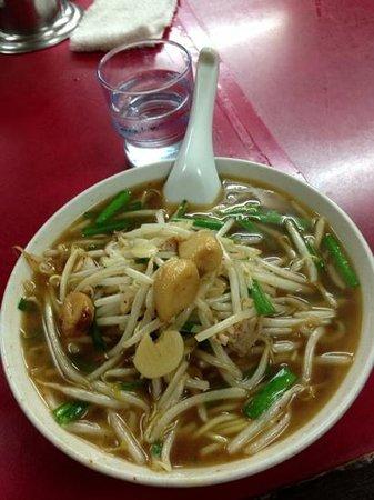Viet Cong Ramen