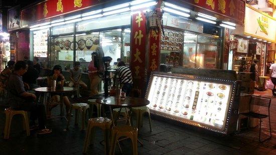 Temple Street Spicy Crabs: Noodle restaurant