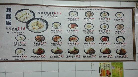 Temple Street Spicy Crabs: menu