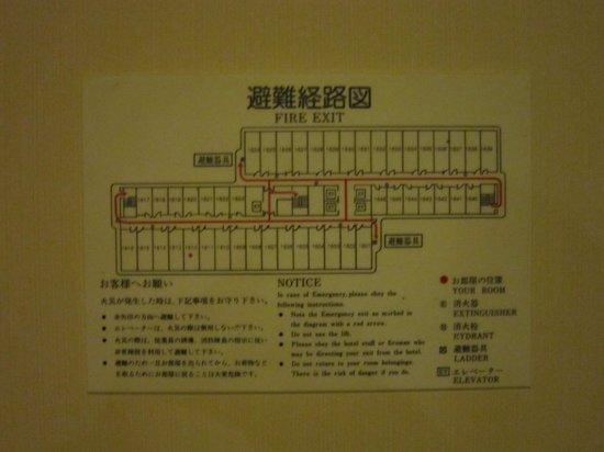 Hotel Plaza Osaka : 部屋の配置がわかる