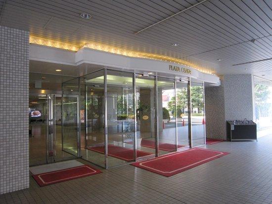 Hotel Plaza Osaka : ホテル エントランス