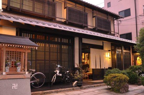 Hatago Kuretake-an Inn