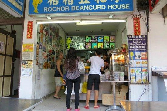 Rochor Beancurd House