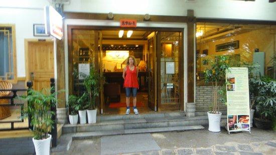 Rosewood Inn: entrada