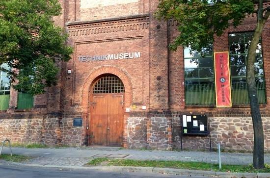 Magdeburg, Germany: Technikmuseum