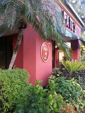 Pate's Steakhouse: Beautiful Entrance