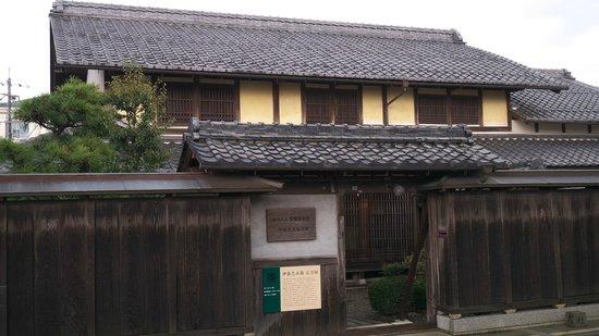 Inukami-gun