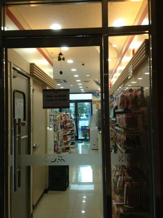 Aventree Hotel Jongno: Convenient Store access from hotel