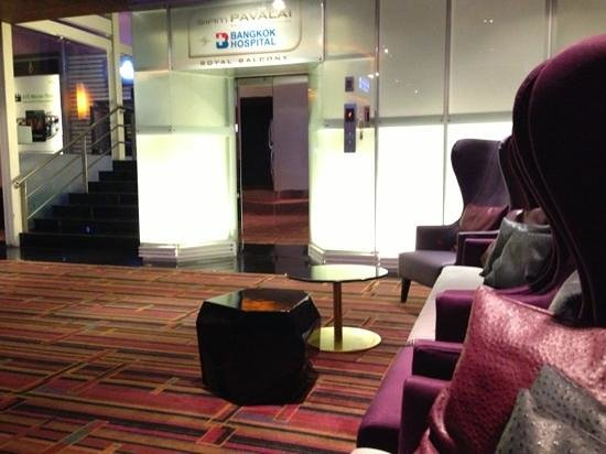 AIS 4DX Theater: waiting space