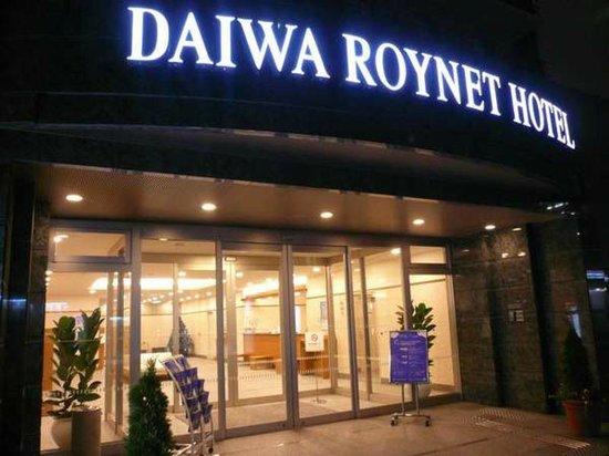 Photo of Daiwa Roynet Hotel Kobe Sannomiya
