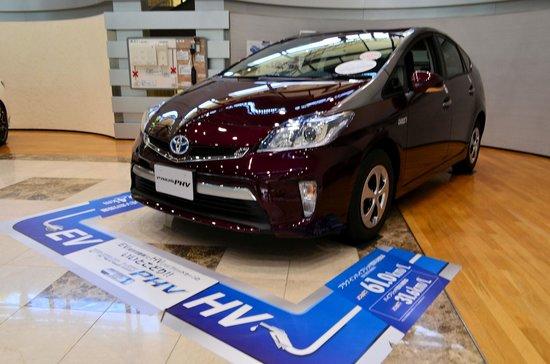 Toyota Kaikan Museum: 展示車のプラグインハイブリッド車