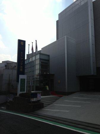 Hotel Asia Center of Japan : 外観