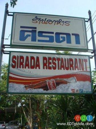 Sirada Restaurant: ศิรดา เกาะยอ