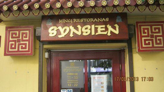 Synsien kinu restoranas