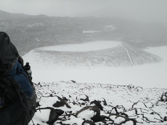 Trek Iceland: Crater - almost at the top!