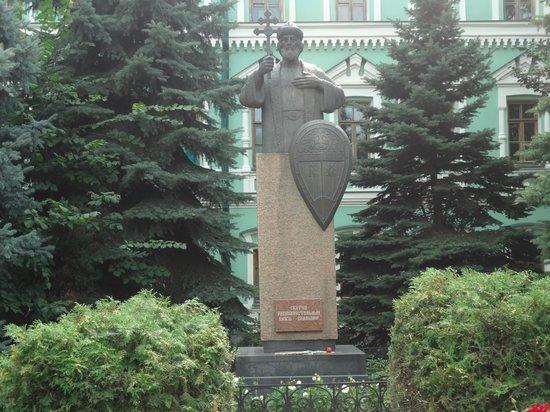Danilov Monastery : Святой Равноапостольный Великий Князь Владимир