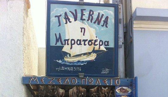 Taverna Bratsera