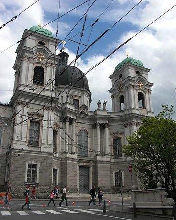 Gästehaus im Priesterseminar Salzburg: 外観
